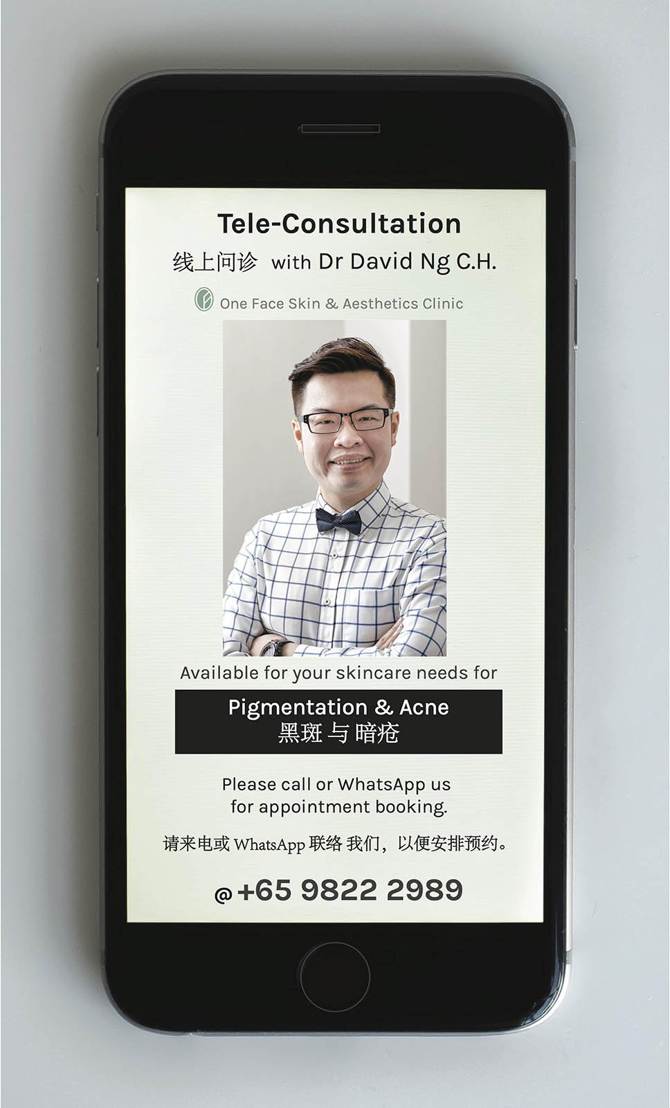 Dr David OneFace Clinic Teleconsultation